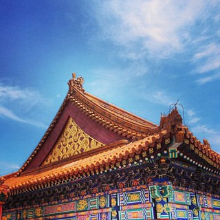 Sunny Day at the Forbidden City