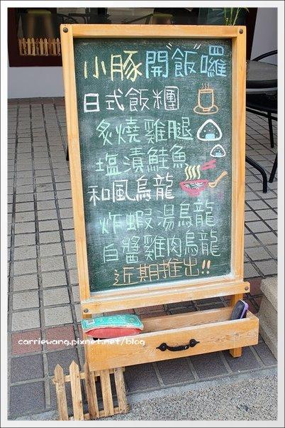 小豚輕食 (4)