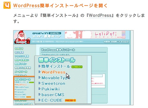 スクリーンショット 2013-12-14 0.16.04