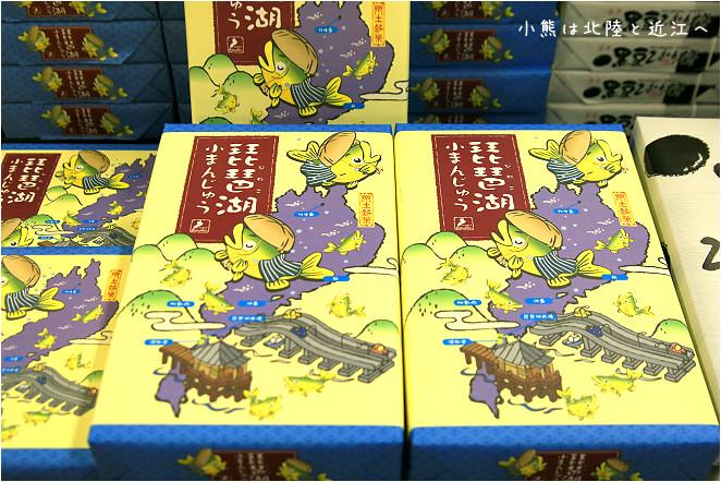 琵琶湖-42