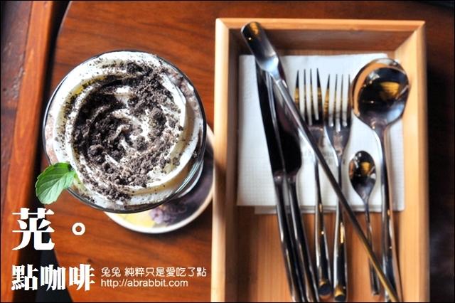 [台中]茪點咖啡(草悟道綠光店)–超好吃的比利時鬆餅與千層麵@勤美 綠光特區 西區