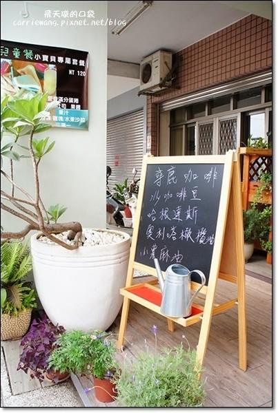 Caribou Cafe (5)