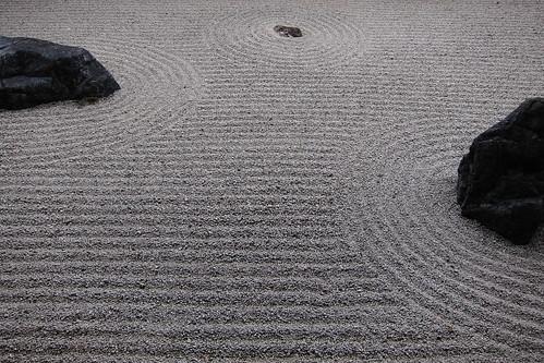 20140413_Kyoto_Hojo-Garden_02