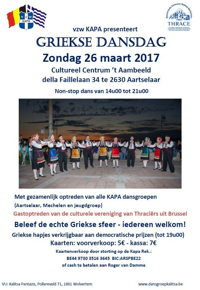Griekse dansdag 2017