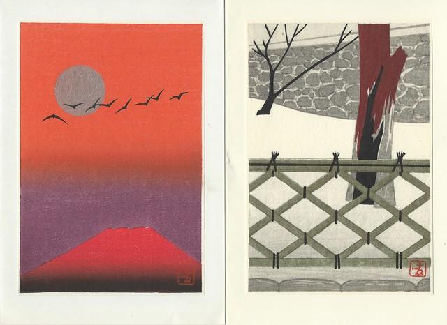cards 13 Japan