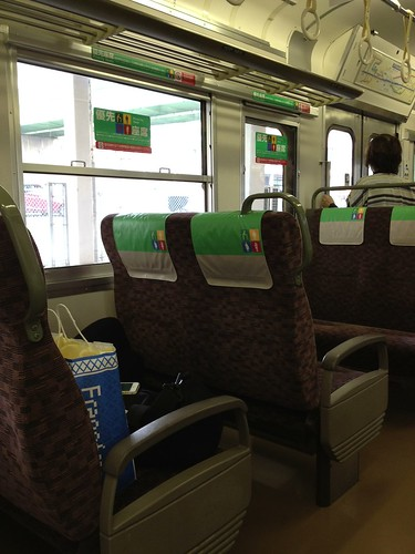 八本松駅 by haruhiko_iyota