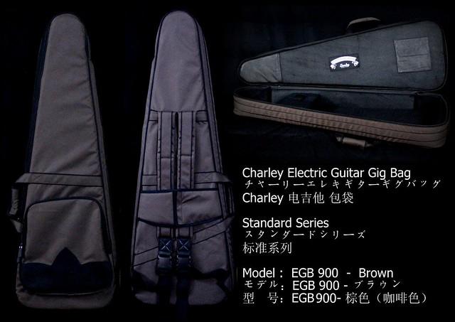 Photo:Charley Electric Guitar Gig Bag -EGB 900 Brown  - Charley 电吉他 背包 By Charley Guitars