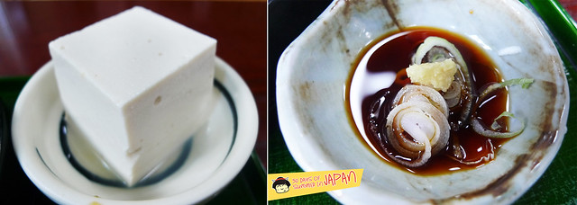 SASANOYUKI - tofu restaurant - cold tofu