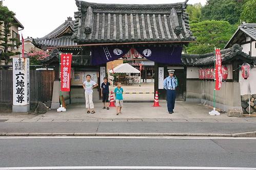 【写真】行事 : 大善寺・六地蔵巡り