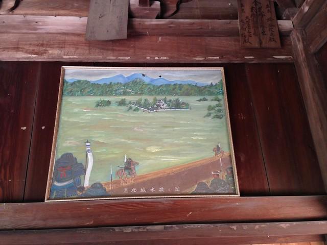 庚申山 #8