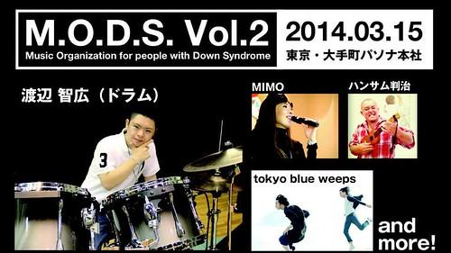 MODS_Vol2_20140315