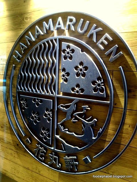 hanamaruken5
