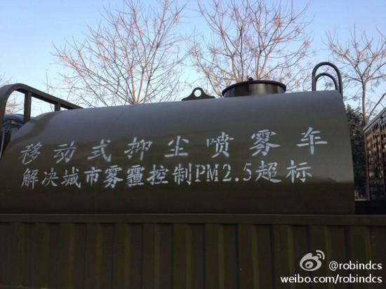 环保除尘风送式喷雾机
