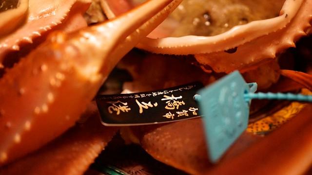 Photo:20131121_日本北陸玩_第八天 401 掛名牌的 橋立港 加能蟹 By macglee