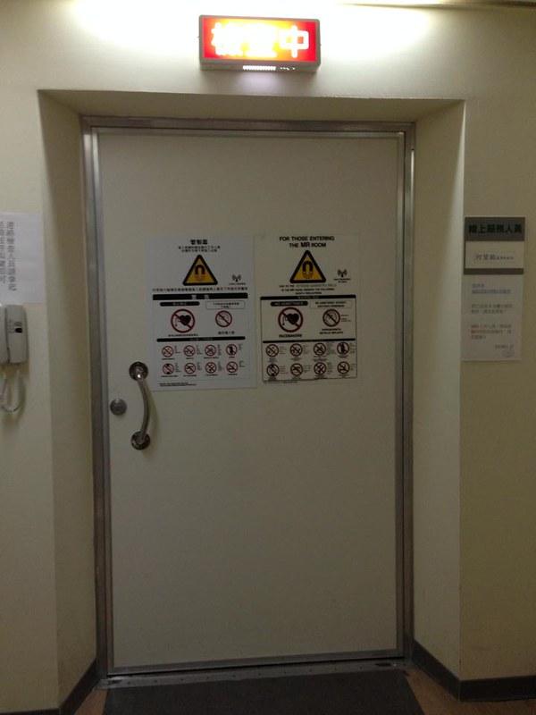 MRI檢查