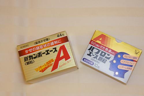 十包藥很快就吃完, 既然來到日本當然要來試試別的