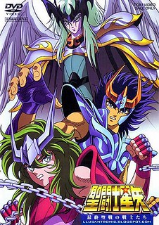 Saint Seiya Movie 4 - Saint Seiya Movie 4
