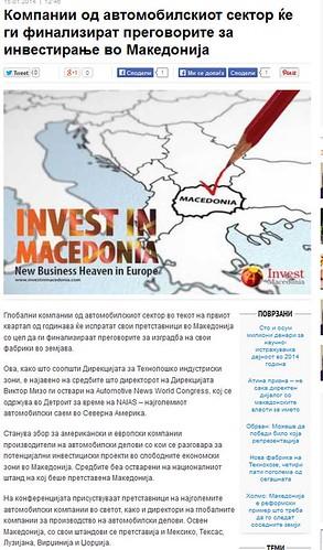 Компании од автомобилскиот сектор ќе ги финализират преговорите за инвестирање во Македонија