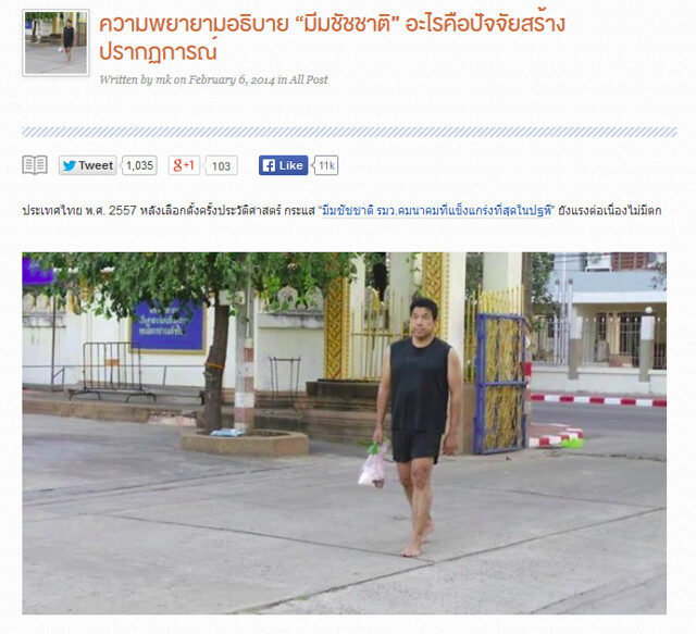 chadchart faceblog