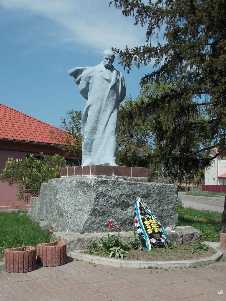 Шевченко