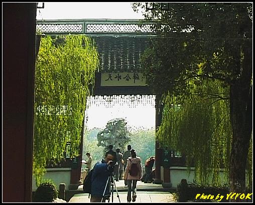 杭州 西湖 (其他景點) - 413 (西湖小瀛洲 小瀛州上的自拍鏡 天水合群)
