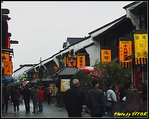 杭州 吳山天風景區 (清河坊) - 005