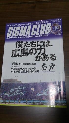 紫熊倶楽部 Vol.192 2014.2
