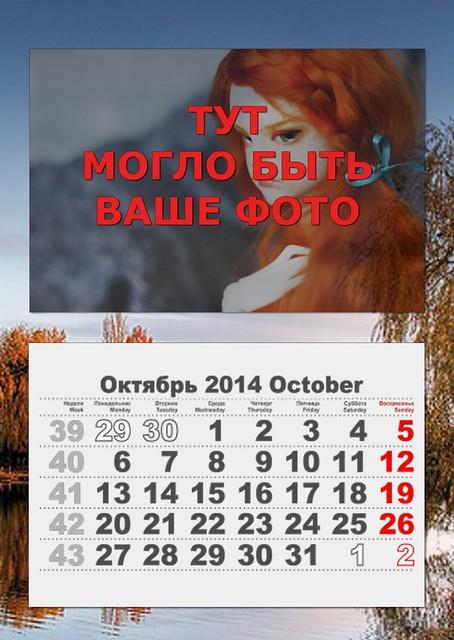 calendar-10-tt