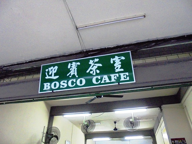 Bosco Cafe Sibu