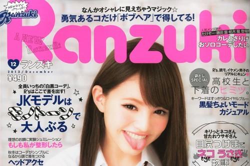 ranzuki_201507