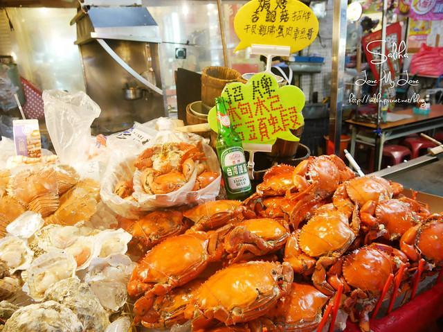 基隆夜市小吃美食烤海鮮 (4)
