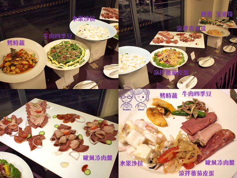 31 南方莊園 晚餐