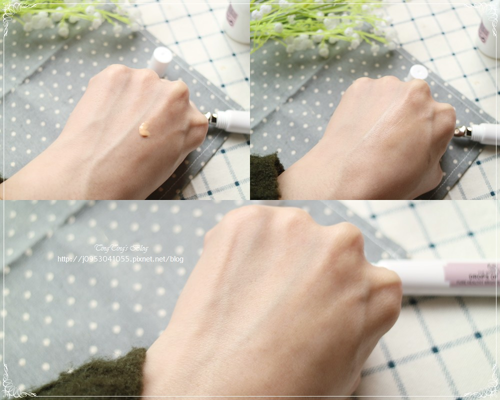 The Body Shop煥白晶透亮眼冰斗煥白晶透精華液 (2)