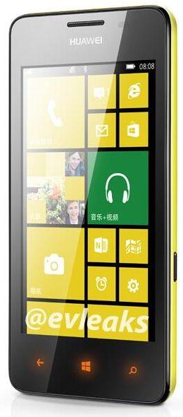 Желтый Huawei Ascend W2