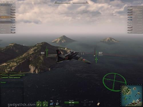 Ил-40П WoWp