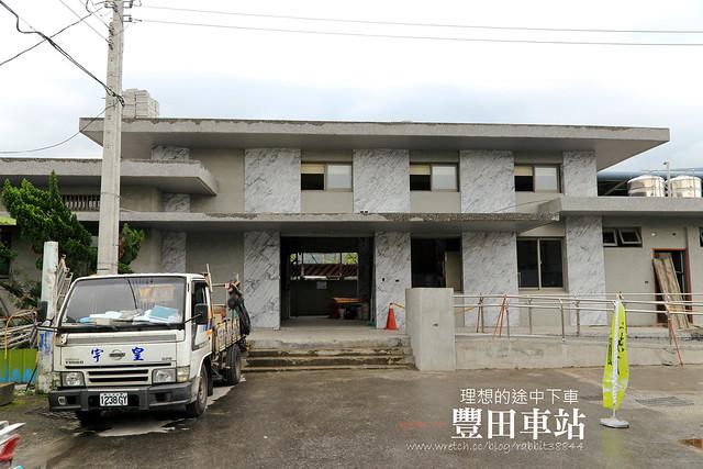 沒有名字的車站-豐田車站