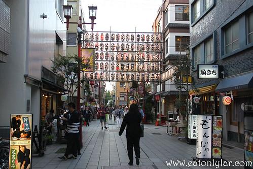 Asakusa, Japan