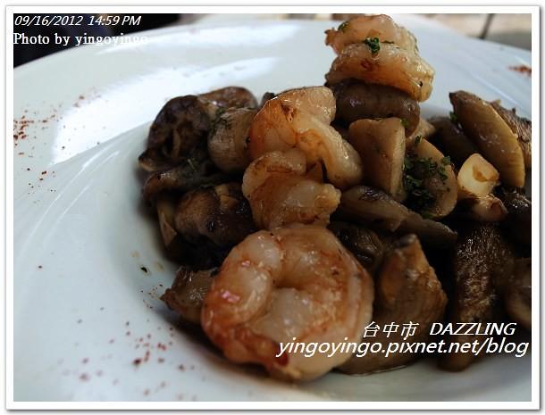 台中市_DAZZLING20120916_R0079591