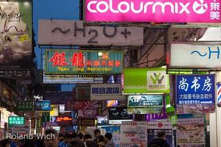 HongKong - Mong Kok