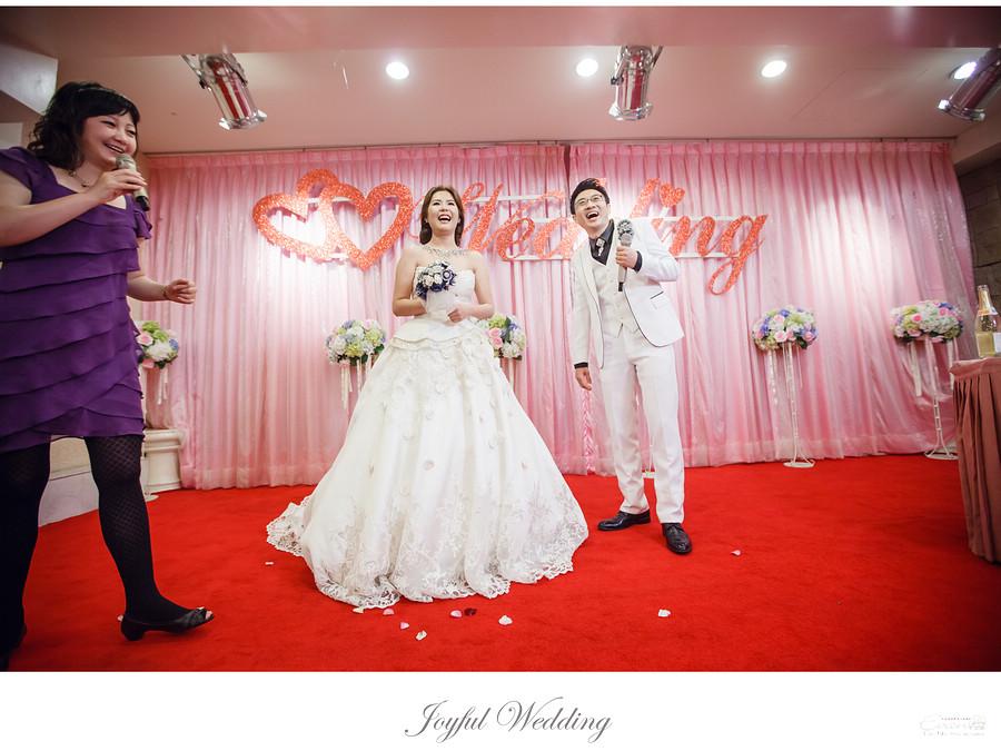 士傑&瑋凌 婚禮記錄_00133
