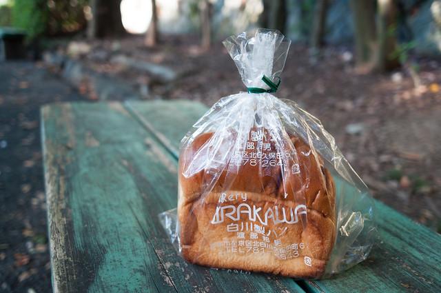 白川製パン ミニ食パン