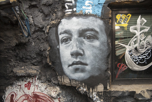 Mark Zuckerberg, painted portrait DDC_8781