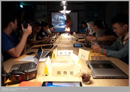 Windows 8.1 部落客分享體驗會