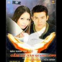 Cẩm Ly & Vân Quang Long – Màu Xanh Trẻ Thơ, Màu Xanh Hòa Bình (2003) (MP3) [Single]