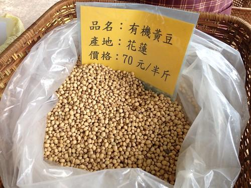 馬太鞍部落種出本土大豆。