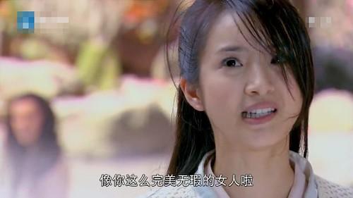 04-楊雪舞-溫泉遇見美女姐姐