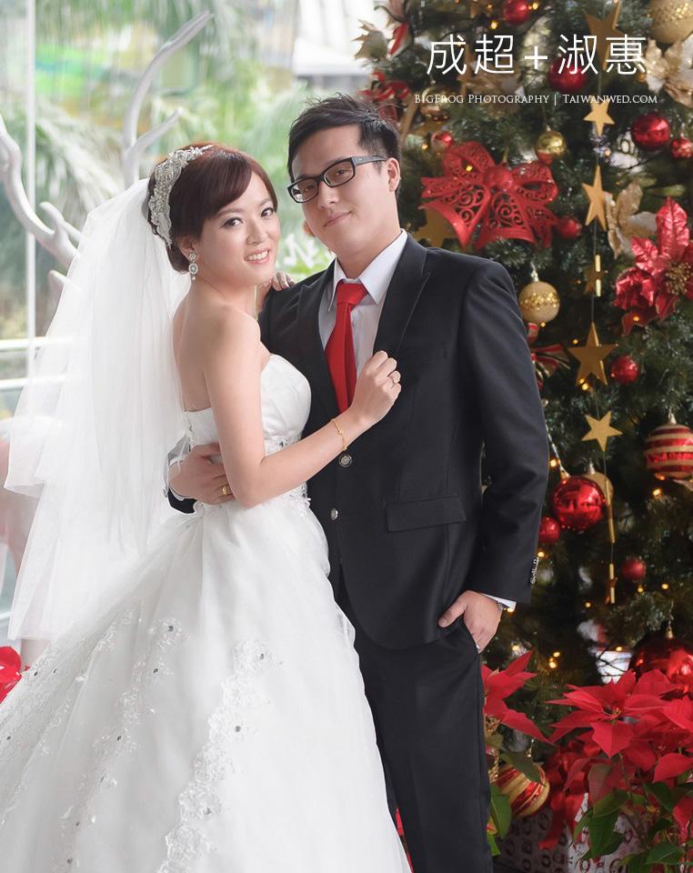 婚禮攝影 | 京采飯店 | 成超+淑惠1