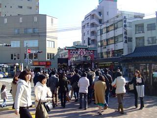 京急川崎大師駅