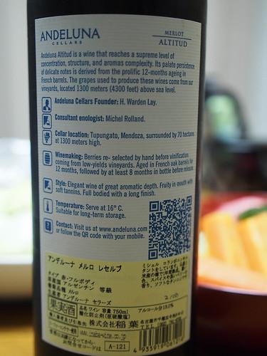 アルゼンチンワイン2100-2