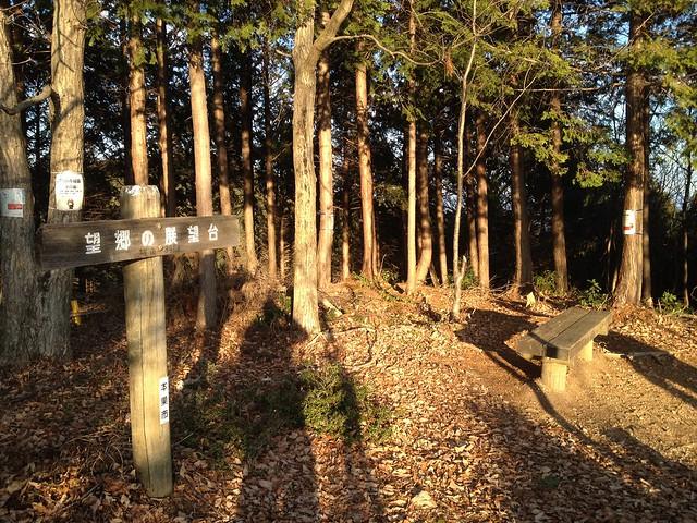 文殊の森 望郷の展望台